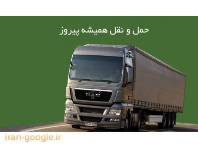 حمل مواد پلی اتیلن از  پتروشیمی های عسلویه به سراسر ایران