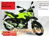 فروش وتنها نمایندگی فروش موتورسیکلت ایتالیایی در اراک