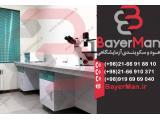 ارائه سکوبندی آزمایشگاهی مدرن در شرکت بایرمن