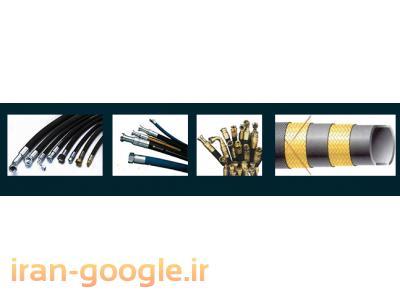 شیلنگ هیدرولیک و پنوماتیک ، لوازم هیدرولیک و پنوماتیک