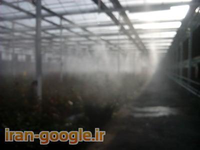 فروش و اجرای سیستم مه پاش (فوگر)