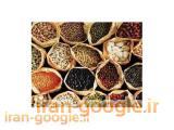 تهیه و توزیع حبوبات و غلات