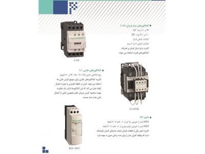 لوازم برق صنعتی ، کنتاکتور و تایمر ، انواع کابل های آرموردار