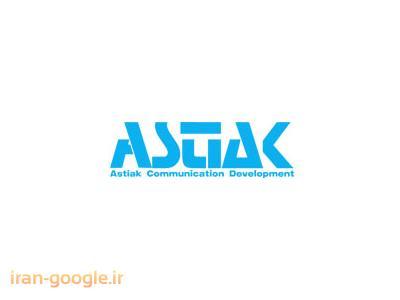 شرکت  توسعه ارتباطات آستیاک (IranQnap) نماینده رسمی فروش محصولات Qnap و Seagate