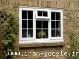 تولید انواع درب و پنجره تک جداره و دوجداره UPVC