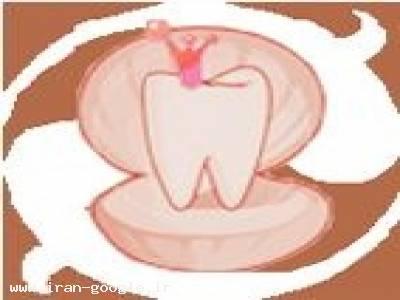 لابراتوار دندانسازی صدف