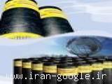 صادرات،فروش ، پذیرش نمایندگی ،نصب و اجراء انواع عایقهای رطوبتی ایزوگام ایران - ایزوگام دلیجان -شرق