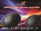 فروش ویژه انواع تگ گلف وشل- اصفهان