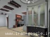 دکوراسیون و بازسازی ساختمان - توزیع کاغذ دیواری - فروش کاغذ دیواری - طراحی داخلی و نمای ساختمان