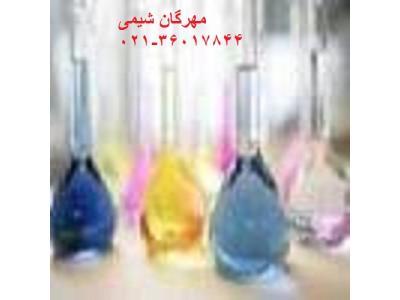 فروش کلرو پالادیوم آزمایشگاهی مهرگان شیمی