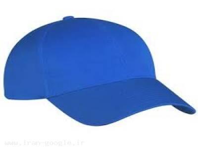 تولید و پخش انواع کلاه و نقاب آفتابگیر تبلیغاتی 09128356765