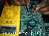 آموزش کامل تعمیرات کامپیوتر مانیتور لپ تاپ پرینتر و موبایل معادل 30 سی دی فارسی حرفهای و تخصصی - اورجینال