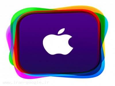 ساخت و فروش اپل آیدی معتبر