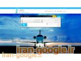 سامتیک - سامانه فروش آنلاین بلیط هواپیما