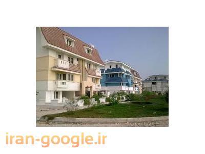 مشاور املاک در کیش فروش آپارتمان با اقساط بلند مدت - فروش ویلا ساحلی در کیش