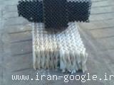 تولید انواع پکینگ پلی پروپیلن وپی وی سی برای برجهای خنک کننده
