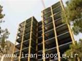 اسکلت فلزی پیچ و مهره ، سقف کامپوزیت عرشه فولادی