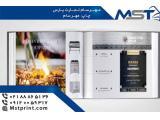 طراحی کاتالوگ ارزان و فوری در چاپ مهرسام
