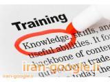 دوره آموزشی مديريت شکايات مشتري بر مبنای استاندارد بین المللی رضایت مشتری  ISO10002: 2014