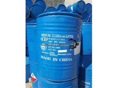 فروش هیدرو سولفیت سدیم Sodium hydrosulfide مهرگان شیمی