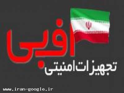 کاغذ خرد کن ، کارتریج ایرانی ، کاغذ خردکن