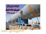 شرکت حمل و نقل سنگین فوق سنگین هنروران جاده شیراز