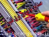 تابلوی اصلی توزیع نیروی برق فشار ضعیف ، نوع ایستاده قابل دسترسی از جلو و قابل دسترسی از پشت .