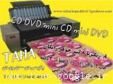 پرینتر چاپ مستقیم بروی CD - DVD