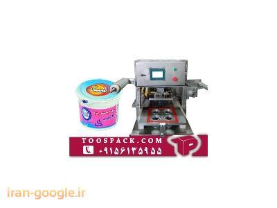 دستگاه بسته بندی آبمیوه