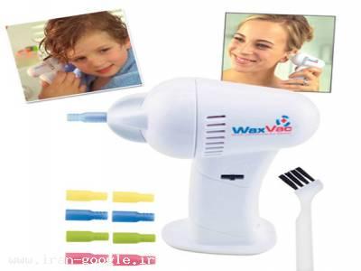 پاک کننده گوش برقیwax vac اوریجینال( فروشگاه کارَن شاپ )