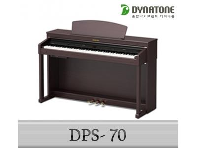 فروش پیانوهای دایناتون DPS - 70