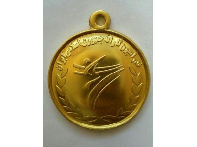 سازنده و ارائه دهنده انواع مدالهای ورزشی