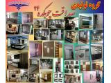 طراحی و ساخت کابینت و کمد دیواری و تعمیرات انواع سازه چوبی