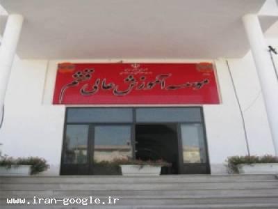 دانشگاه بدون کنکور در منطقه آزاد قشم