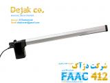 جک فک 412(faac)