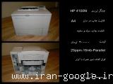 پرینتر لزری HP 4100N