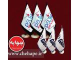 چاپ پرچم – چاپ پرچم رومیزی تمپلات تشریفات