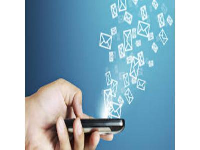ارسال پیامک تبلیغاتی به شماره های بلک لیست