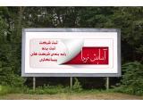 برند فارسی_برند لاتین
