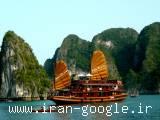 تور ویتنام هوشیمینه - ساحل دانانگ -هانوی تابستان 93