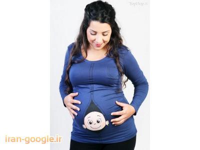 تیشرت بارداری