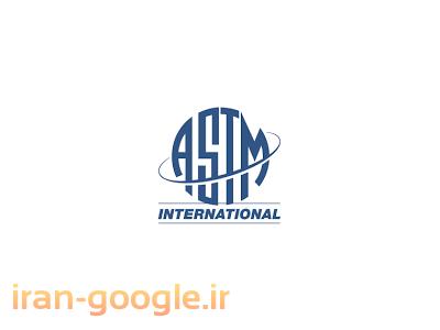 فروش  استاندارد  2015  astm  aws  nfpa  cga