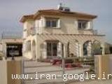 خرید و فروش باغ و ویلا در نور، چمستان،محمود آباد