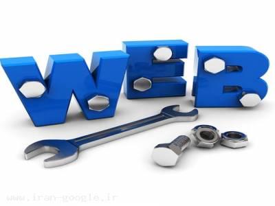 دوره آموزش شبکه با مدرک رسمی و بین المللی