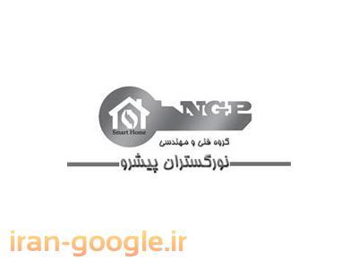 مشاور و مجری درب های سکوریت  هوشمند و اتوماتیک در یزد