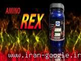 ال ارژنین رکس09196071009