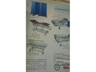 تجهیزات بیمارستانی نجفی تولید و فروش تخت بیمارستانی /  تخت سه شکن ICU  و CCU الکترونیکی