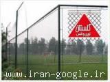 صنایع مفتولی و فنس گلستان