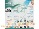 دندانسازي دانتين – لابراتور پروتزهای دندانی دانتین