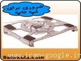 فن خنک کننده لپ تاپ فقط 9500 تومان